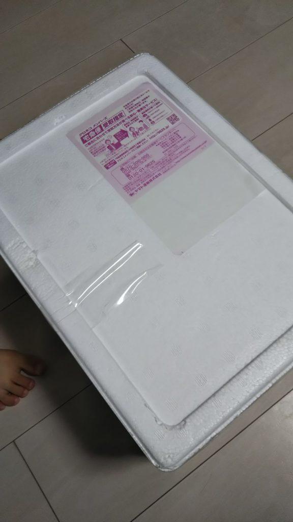 メダカ通販の箱