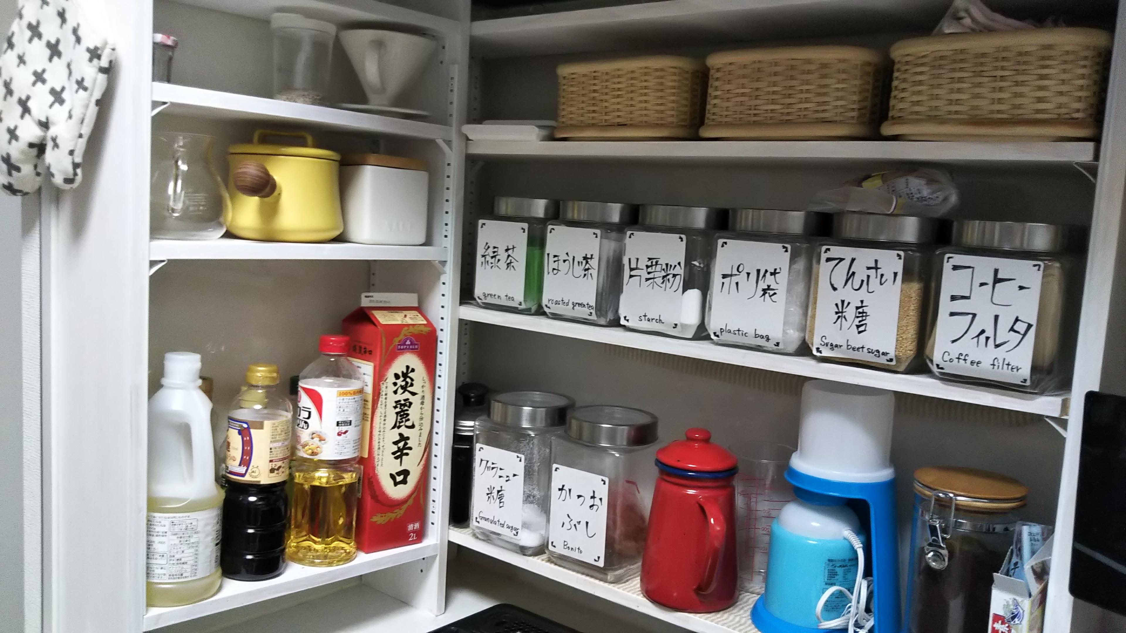 一年ぶりにDIYでキッチンの棚を増設しました